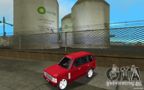 Range Rover Vogue 2003 для GTA Vice City