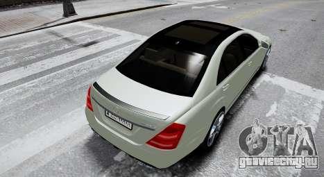 Mercedes-Benz S65 AMG LONG 2010 для GTA 4 вид сзади слева