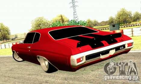 Chevrolet Chevelle 1970 для GTA San Andreas вид сбоку