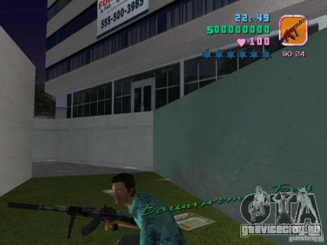AK-103 для GTA Vice City