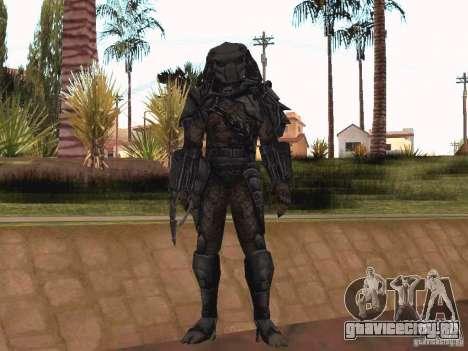 Хищник для GTA San Andreas