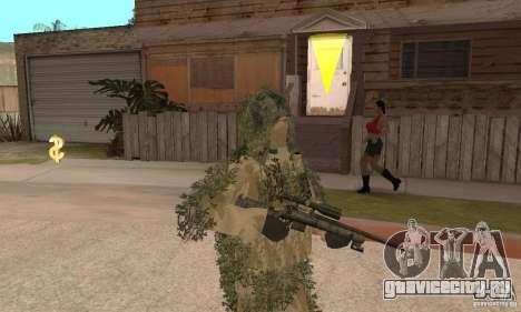 Скин снайпера для GTA San Andreas второй скриншот