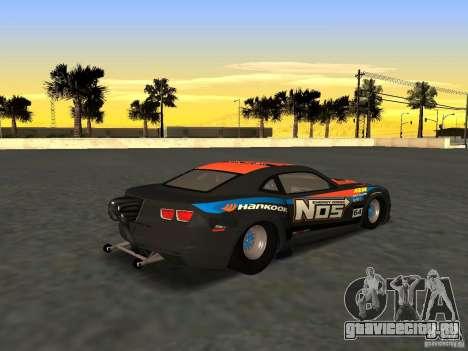Chevrolet Camaro NOS для GTA San Andreas вид слева