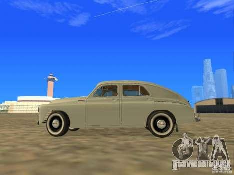 ГАЗ М20 Победа 1949 для GTA San Andreas вид слева