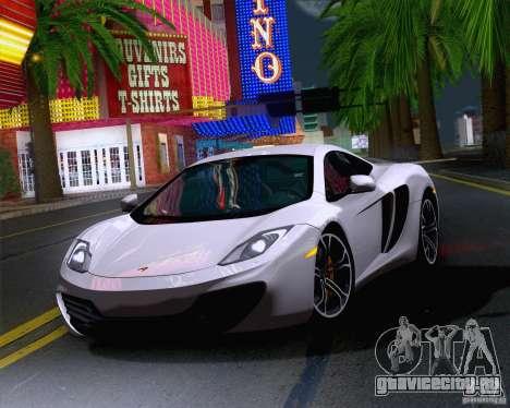 ENBSeries by ibilnaz v 3.0 для GTA San Andreas седьмой скриншот