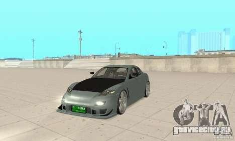 Mazda RX-8 Tuning для GTA San Andreas