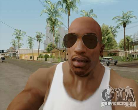 Коричневые очки Авиаторы для GTA San Andreas