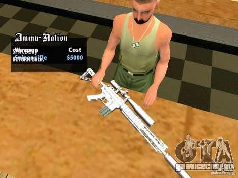 TeK Weapon Pack для GTA San Andreas двенадцатый скриншот