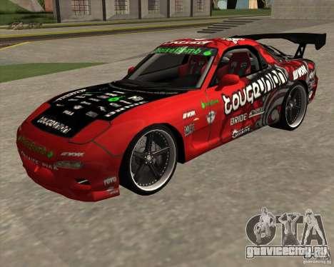 Mazda RX-7 drift king для GTA San Andreas