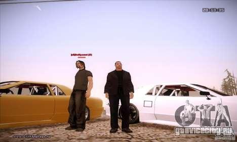 ENBSeries v5.0 Baby Blue для GTA San Andreas четвёртый скриншот