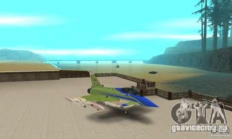 Eurofighter 2010 для GTA San Andreas