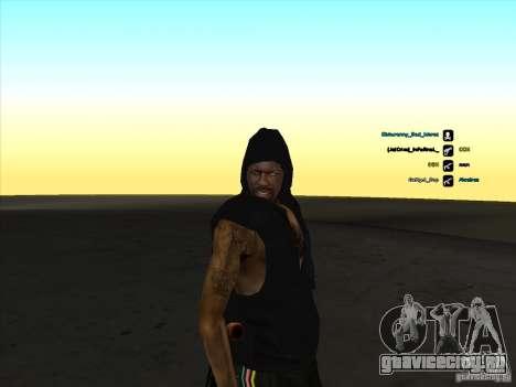 DeaLeR для GTA San Andreas