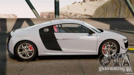Audi R8 GT Coupe 2011 для GTA 4 вид слева
