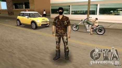 Stalker для GTA Vice City