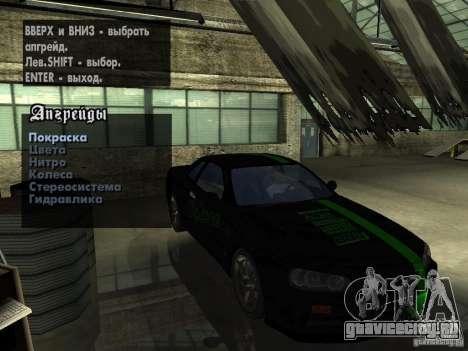 Nissan Skyline GT-R34 V-Spec для GTA San Andreas вид сзади
