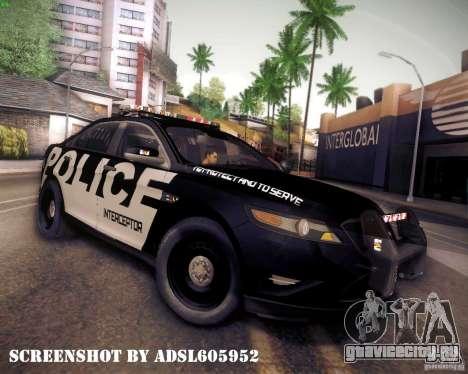 Ford Taurus Police Interceptor 2011 для GTA San Andreas вид слева
