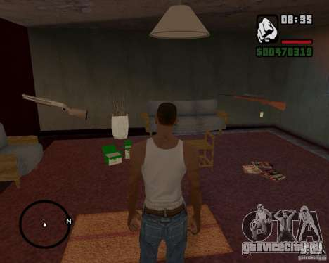 Дом охотника v1.0 для GTA San Andreas пятый скриншот