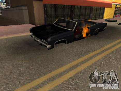 Wrecked car fix для GTA San Andreas второй скриншот