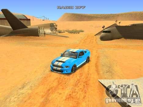 Ford Shelby GT500 для GTA San Andreas вид сверху