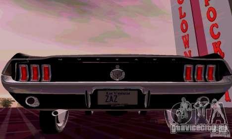 Ford Mustang 1967 для GTA San Andreas вид сзади слева