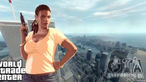 WTC Loading screens для GTA 4