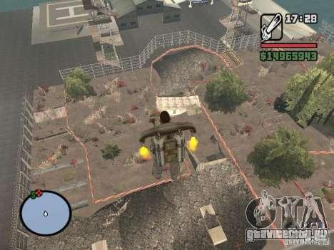 Внедорожная Трасса V 2.0 для GTA San Andreas девятый скриншот
