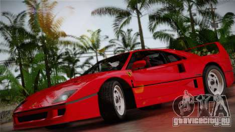 Ferrari F40 1987 для GTA San Andreas вид сзади