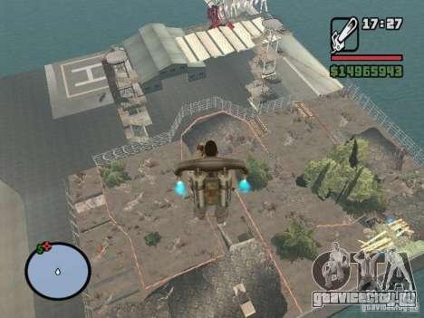 Внедорожная Трасса V 2.0 для GTA San Andreas второй скриншот