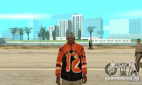 Балахон 2 для GTA San Andreas