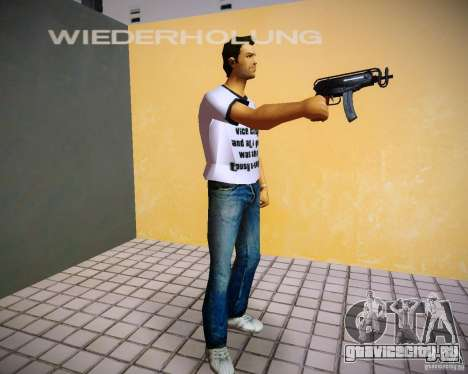 Vz-61 Skorpion для GTA Vice City