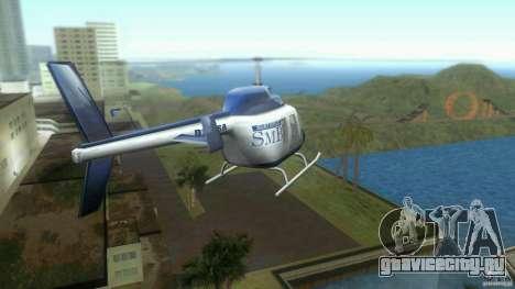 SubtopiCo SMB Maverick для GTA Vice City вид сзади слева