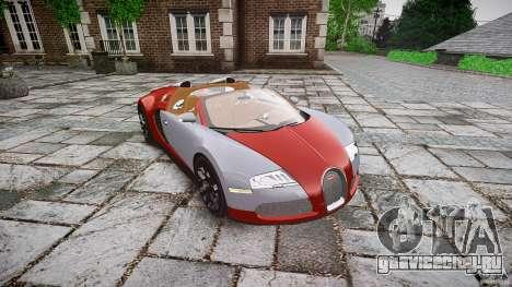 Bugatti Veyron Grand Sport [EPM] 2009 для GTA 4