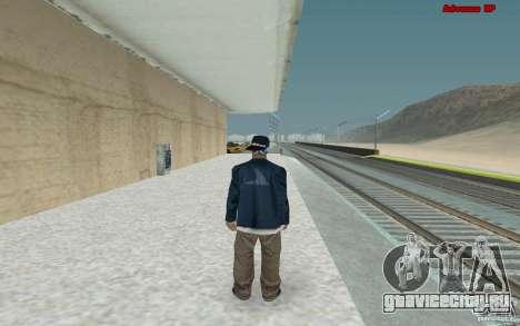 Новые скины для банды Varios Los Aztecas для GTA San Andreas