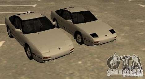 Nissan 240SX (stock) для GTA San Andreas вид сзади слева