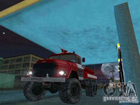 ЗИЛ 131 АЦ-20 для GTA San Andreas вид изнутри