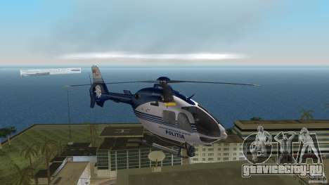 Eurocopter Ec-135 Politia Romana для GTA Vice City