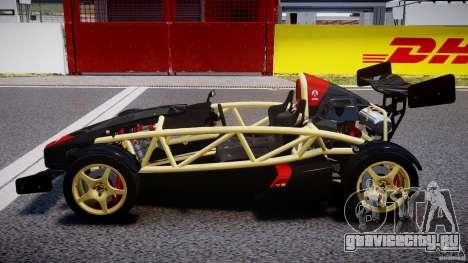 Ariel Atom 3 V8 2012 для GTA 4 вид слева