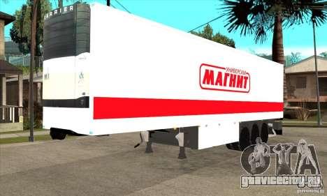 Trailer Magnit для GTA San Andreas