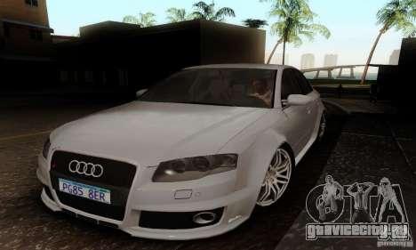 Audi RS4 2007 для GTA San Andreas
