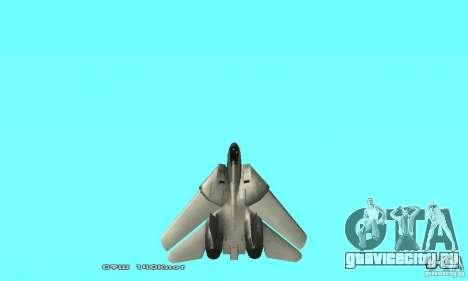 F14W Super Weirdest Tomcat Skin 2 для GTA San Andreas вид сверху