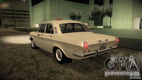 ГАЗ 24-01 Волга Такси для GTA San Andreas вид сзади слева