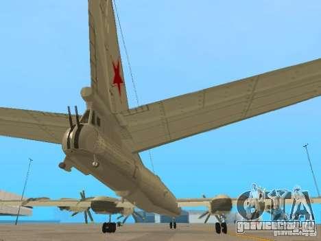 Ту-95 для GTA San Andreas вид изнутри