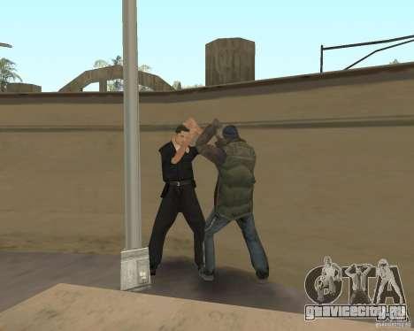 Бешеные бомжи для GTA San Andreas четвёртый скриншот