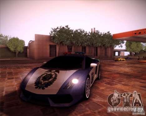 Lamborghini Gallardo LP560-4 Undercover Police для GTA San Andreas