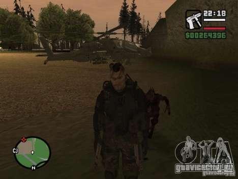 Chupacabra для GTA San Andreas второй скриншот