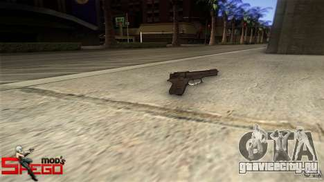 ASP для GTA San Andreas четвёртый скриншот