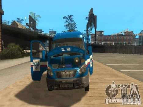 ГАЗель 2705 Почта России для GTA San Andreas вид изнутри