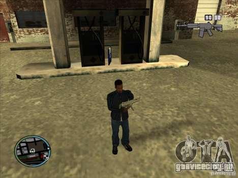 SA IV WEAPON SCROLL 2.0 для GTA San Andreas пятый скриншот