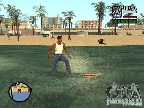 Серф для GTA San Andreas