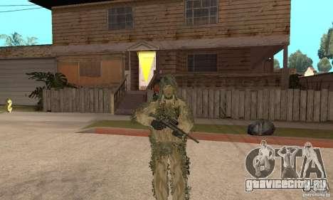 Скин снайпера для GTA San Andreas седьмой скриншот